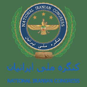 کنگره ملی ایران